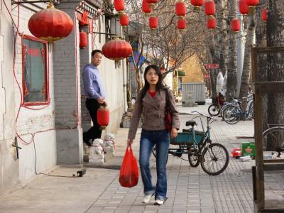 Seeing red, Beijing, China, 2006