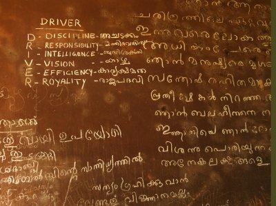 Truck driver training, Cochin, India, 2008