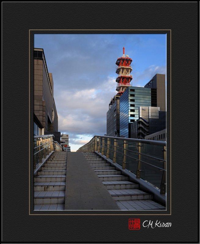 NTT Tower