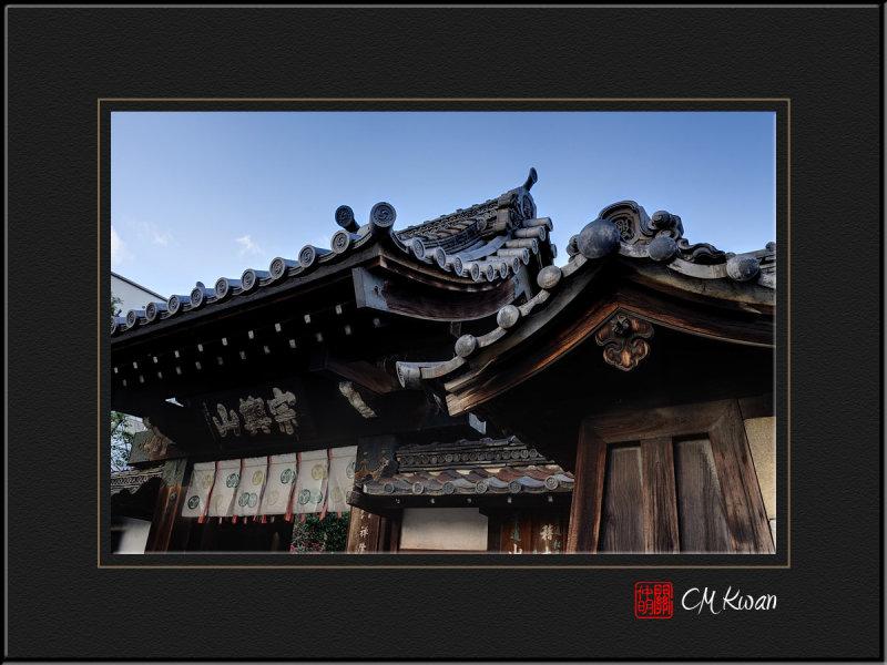 Outside a Japanses Temple