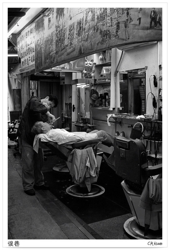 A Small Barbers