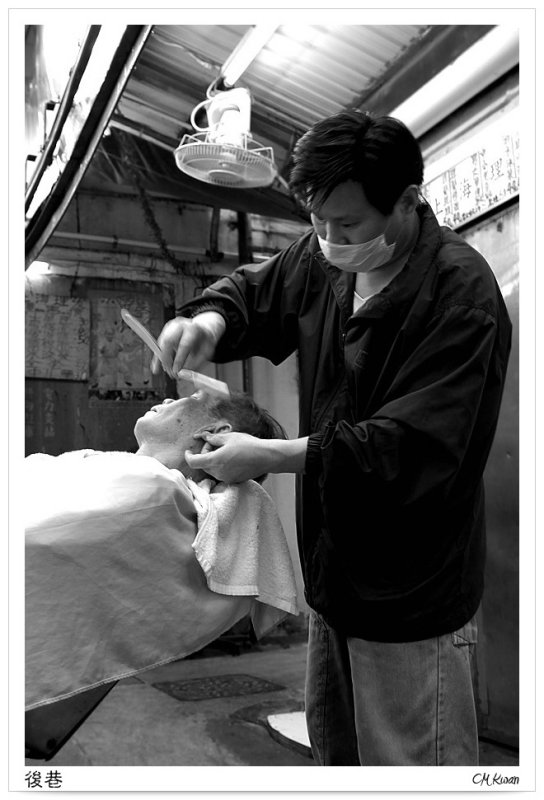 Old-Shanghai-Style Barber's
