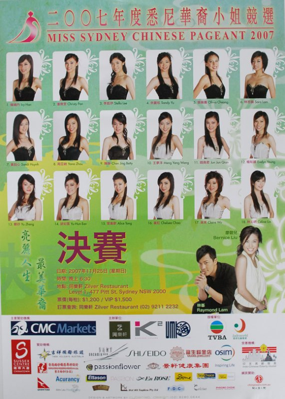 Miss Sydney Chinese Pageant 2007 poster