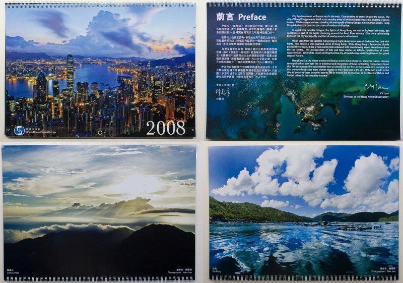 Hong Kong Observatory Calendar 2008.jpg