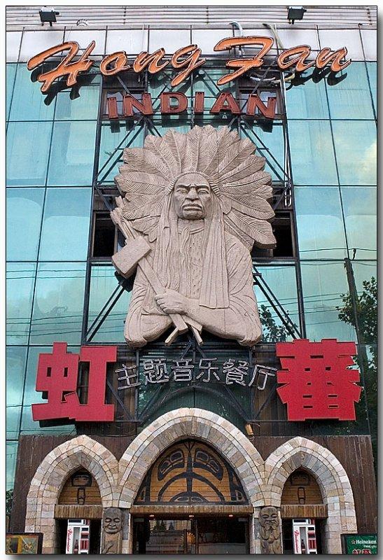 Heng Shan Road