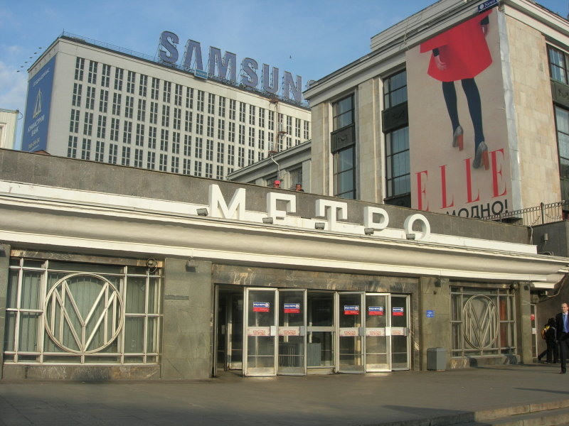 Borovitskaya Metro Station vs. Samsung and Elle