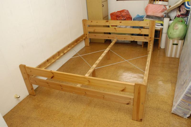 Ikea queen size bedframe mattress for sale - Ikea wood futon frame ...