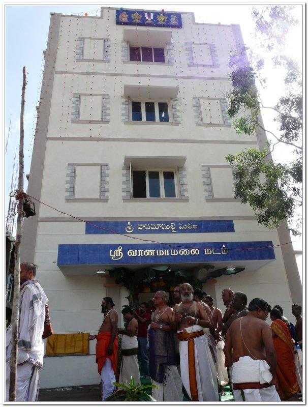 01-Vanamamalai Mutt at Thirumala.JPG