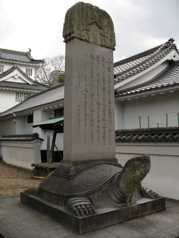 Monument to Will of Tokugawa Ieyasu