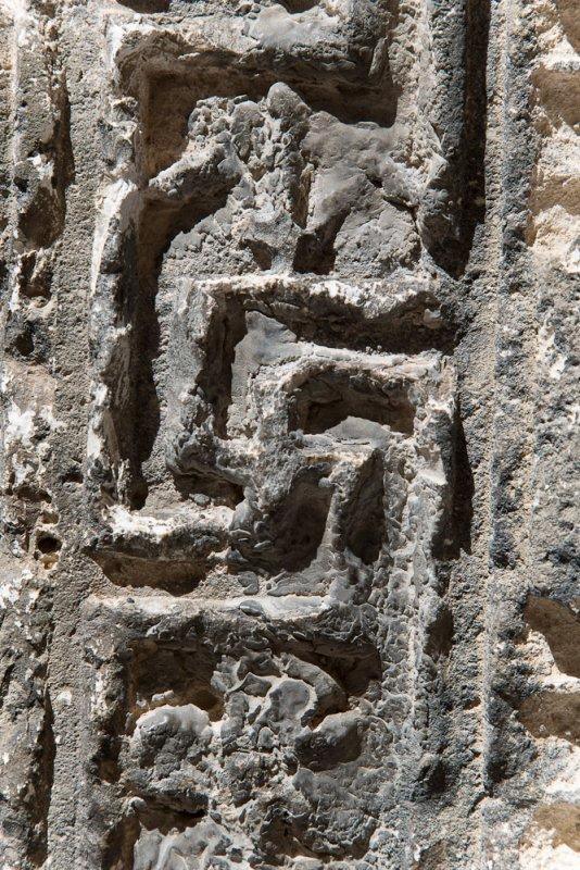 Diocletians swastika