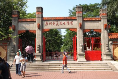 Martyrs' Park