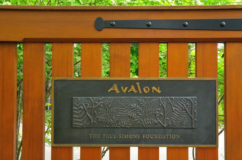 Gate to Avalon, Stony Brook