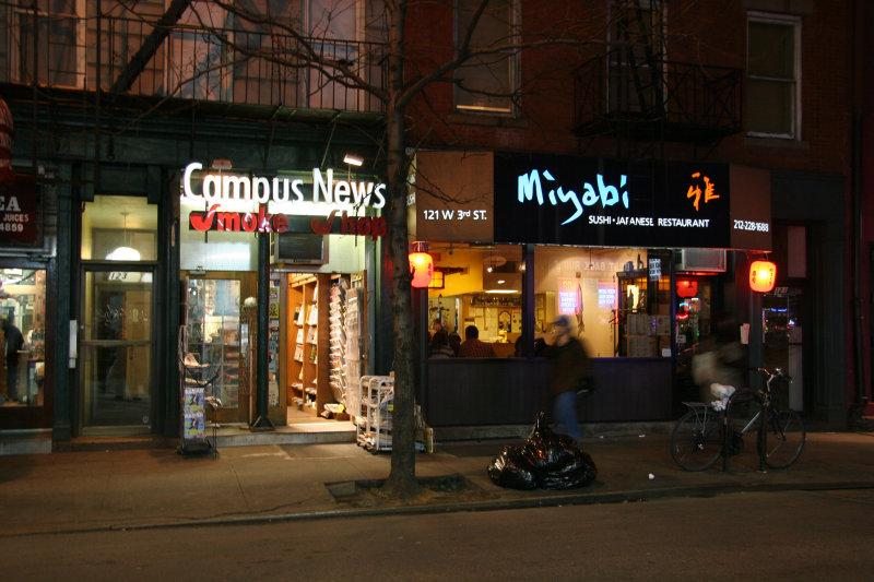Campus News Smoke Shop & Miyabi Restaurant