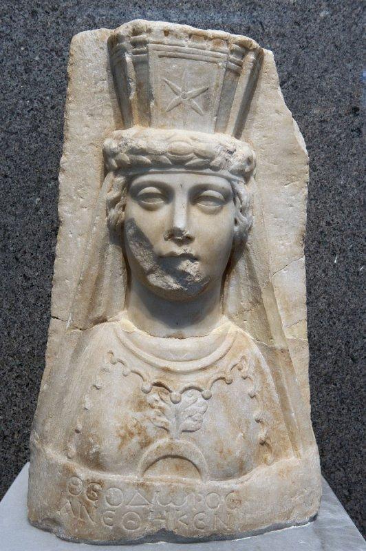 Aphrodisias Museum March 2011 4709.jpg