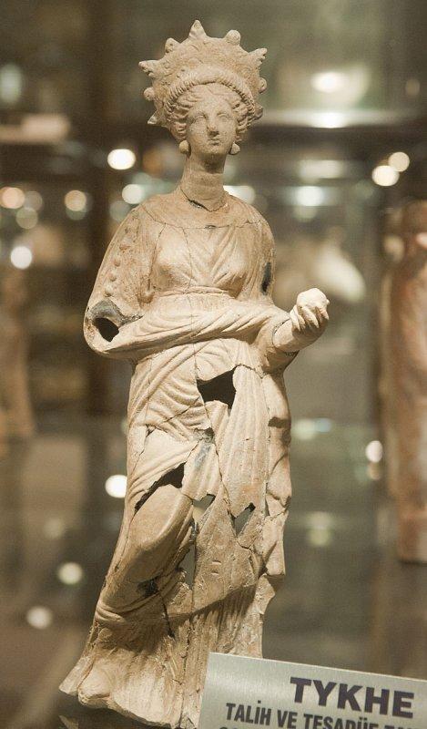 Mugla Museum March 2011 6231.jpg