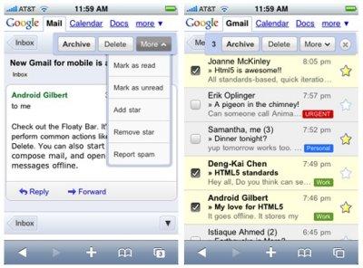 gmail_mobile.jpg