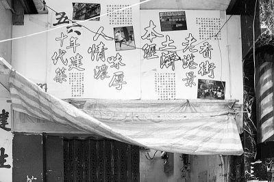 Wan Chai - Lee Tung Street §QªFµó (also known as Hei Tip Street ¤SºÙ³ß©«µó)