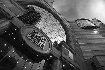 Causeway Bay - Times Square