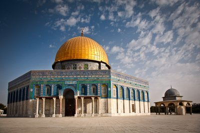 Dome of the Rock on the al Haram al Sharif