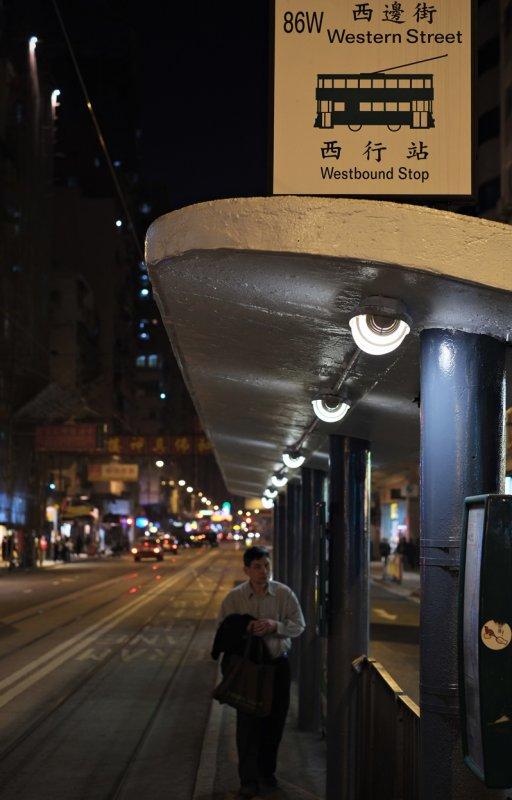 westbound stop... western street