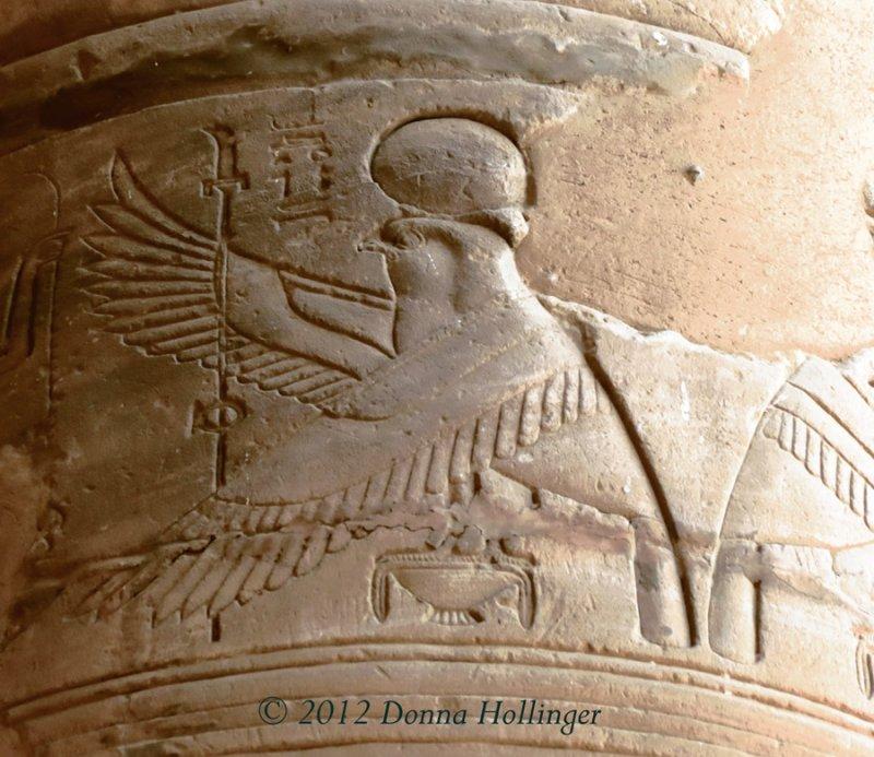 Flighted Horus