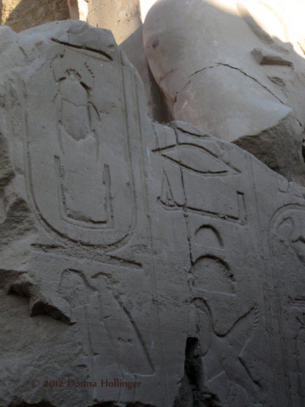 Scarab Hieroglyph