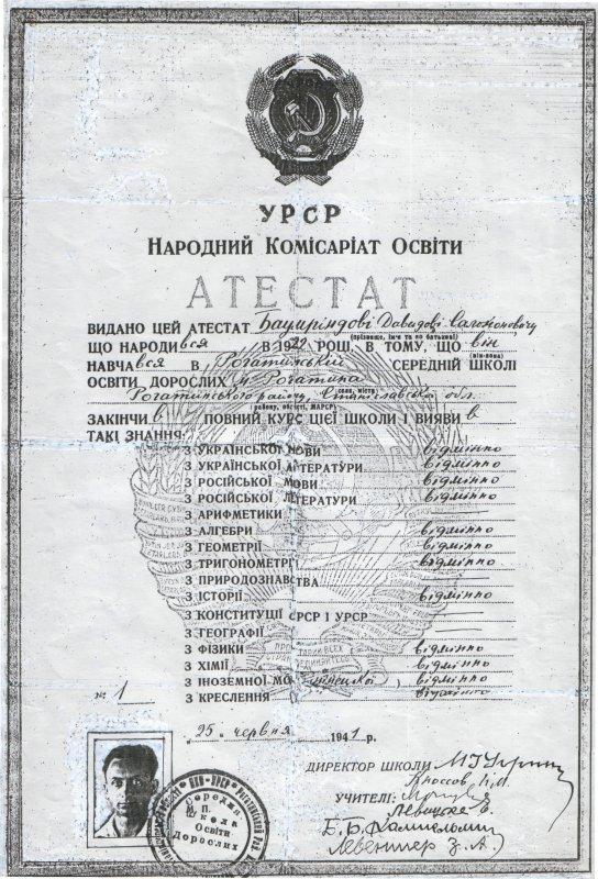 Baumrind David document