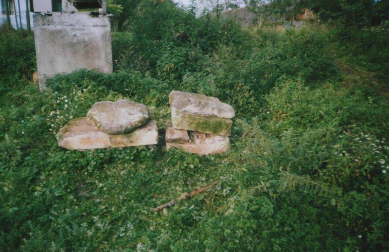 remains of gravestones (photo)