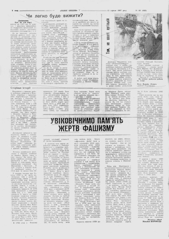 newspaper clipping 17Aug1997