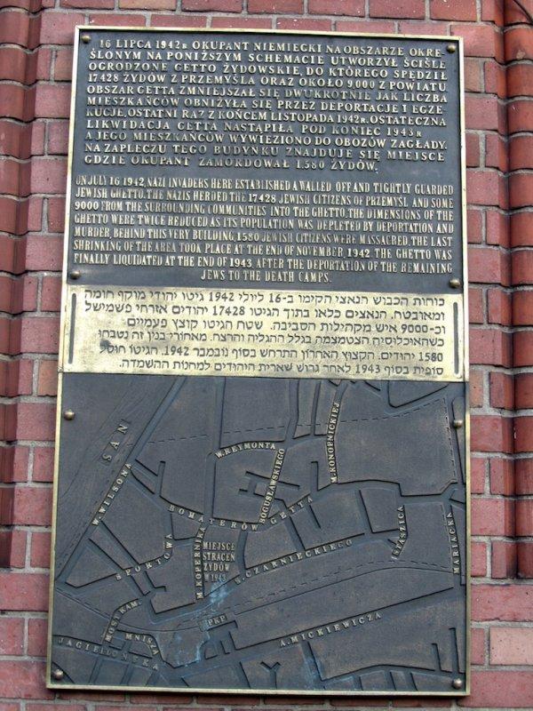 a memorial map of the ghetto boundaries