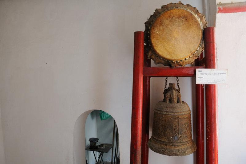 長山古寺-鐵鐘