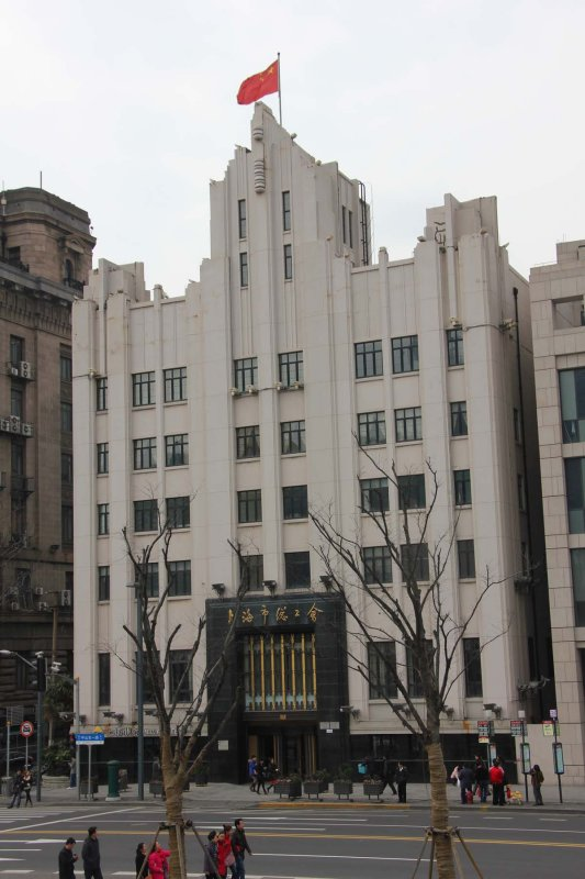 Art Deco-looking, former Bank of Communications Building (built in 1948) is one of many classical style buildings at the Bund.