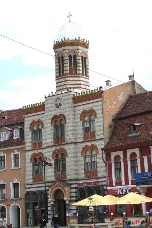 The Merchants Hall where guilds met. Apollonia Hirscher, the widow of a Brasov mayor, built it.