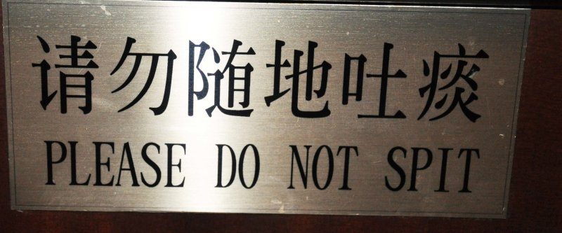Signs tailor-made for Chinese guests in the Emperor Casino.jpg