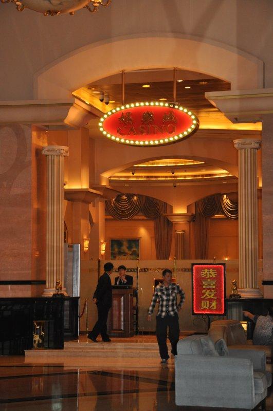 Emperor Casino 18.jpg