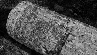 Inscription, Miletus, Turkey, 2011