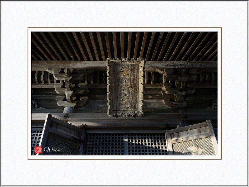 Godai-Ji Temple