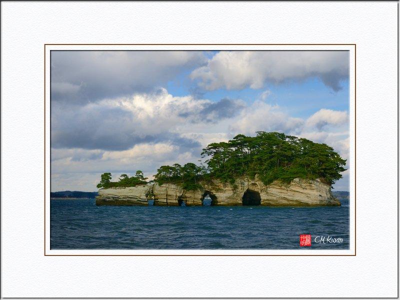Kanejima
