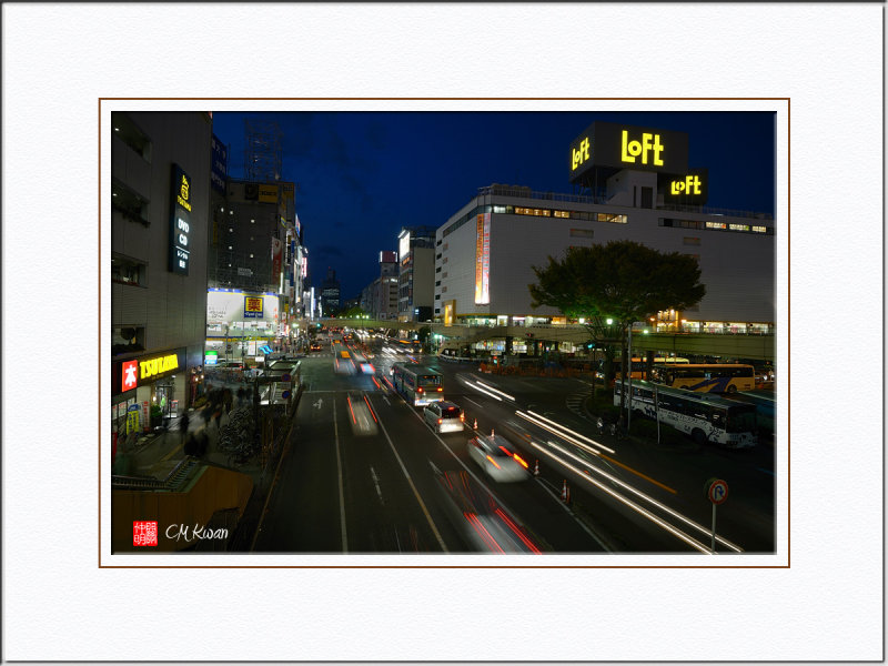Busy Sendai City