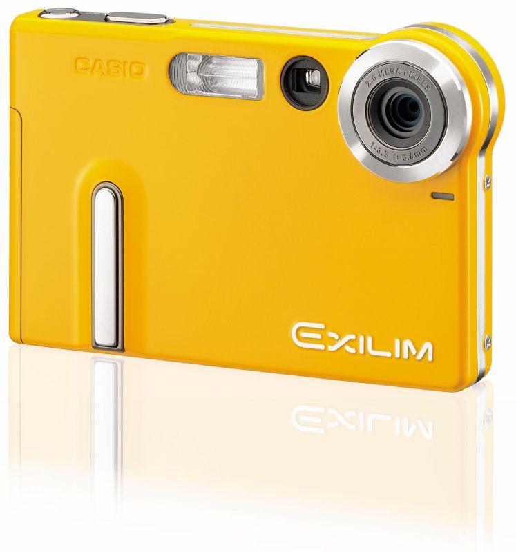 1065078515_EX-S20_Yellow_Lightning_front_1.jpg