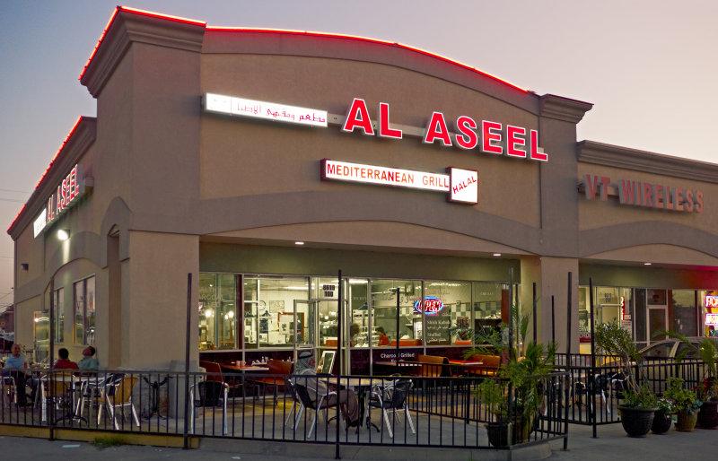 Al Aseel Mediterranean Grill