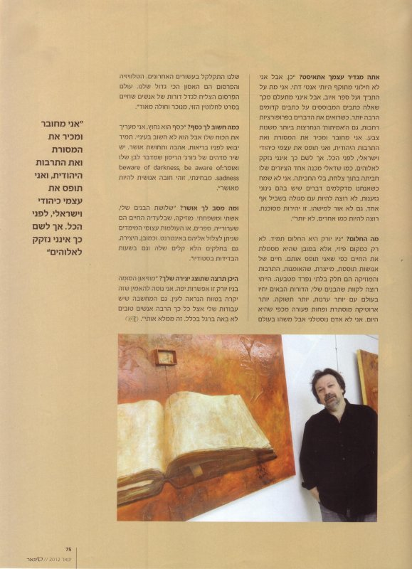 page75