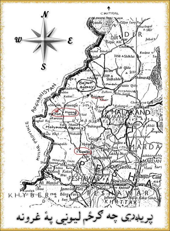 Bajaur/Mohmand Agency map-FATA