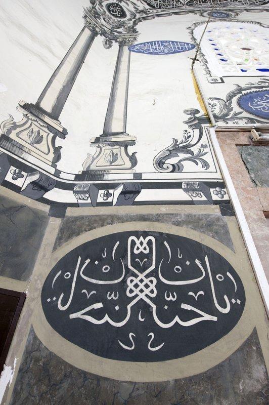 Istanbul june 2008 0802.jpg