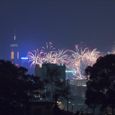 Fireworks at the Victoria Harbour 2006 (View from Ho Man Tin)