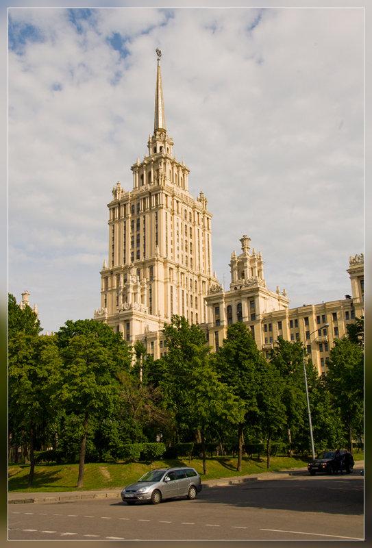 Hotel Ukraine 7497.jpg