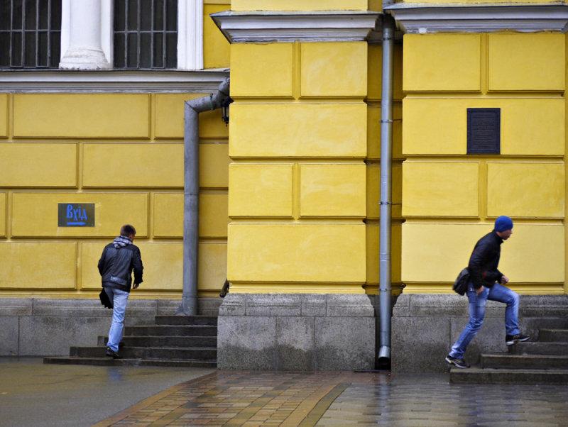 Divergence, St. Vladimir Cathedral, Kiev, Ukraine, 2009