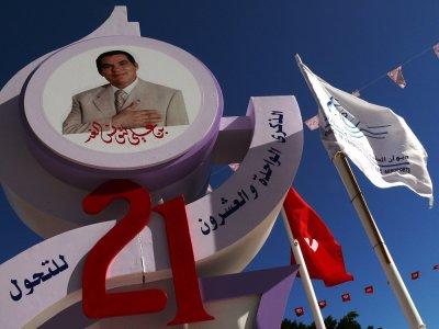 Twenty one years, Houmt Souk, Tunisia, 2008