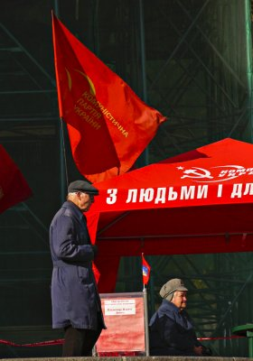 Communist party tent, Kiev, Ukraine, 2009
