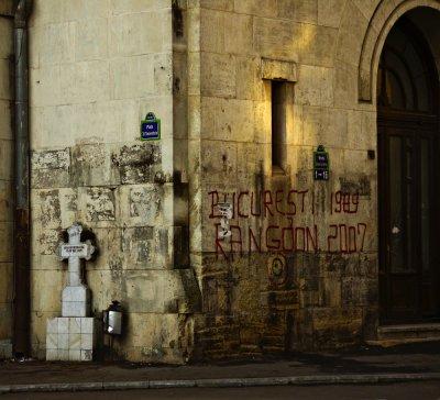 Student memorial, Bucharest, Romania 2009